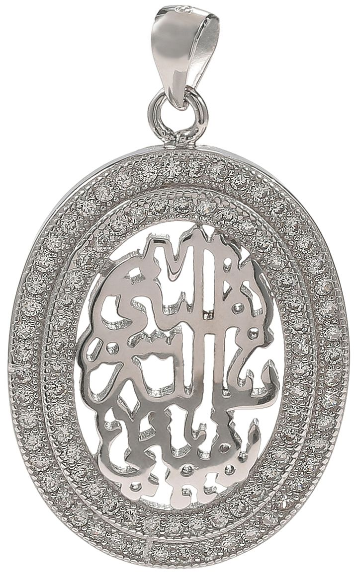 925 Silver Oval Framed CZ Allah Pendant PD32