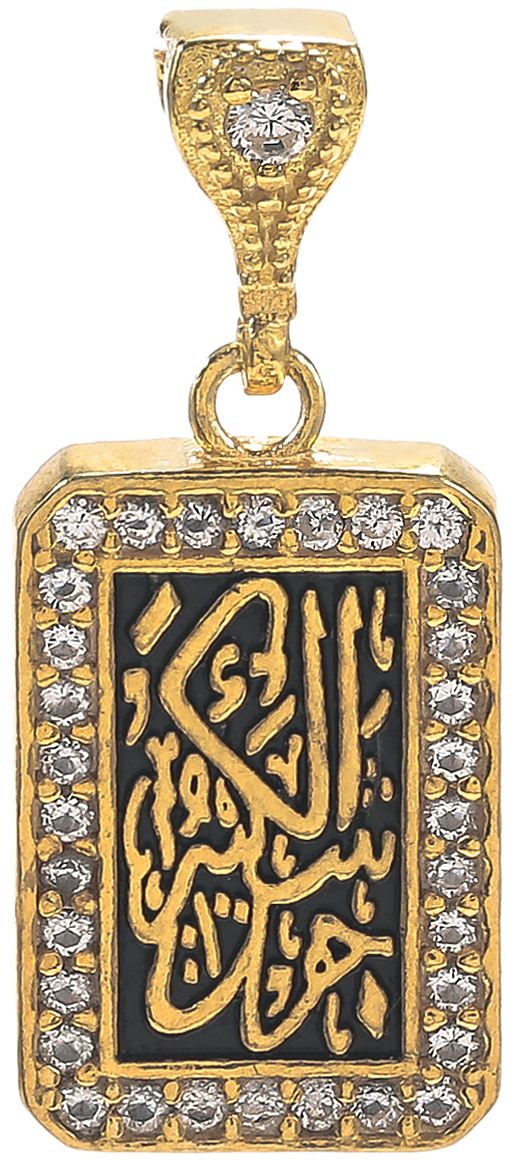 925 Silver Rectangular Framed Black Enamel Allah Pendant PD33