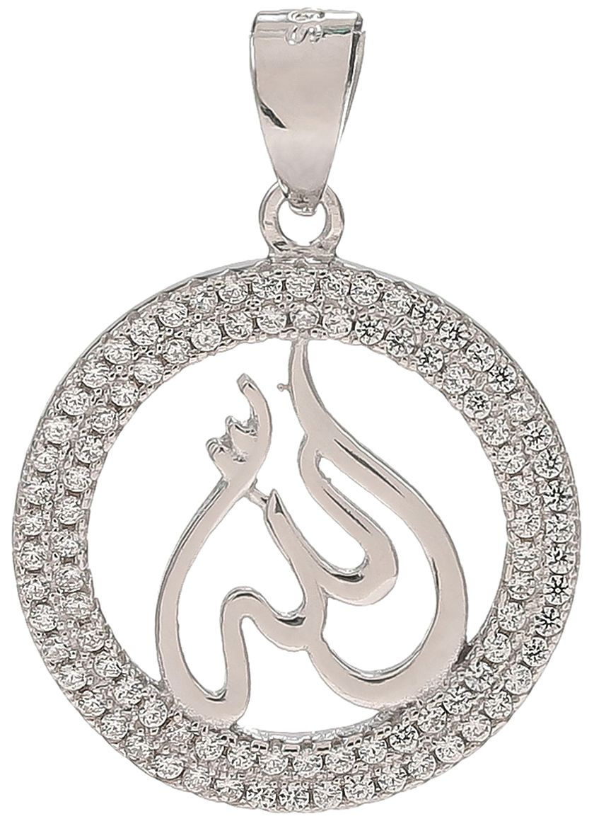 925 Silver Round Framed Allah Pendant PD26