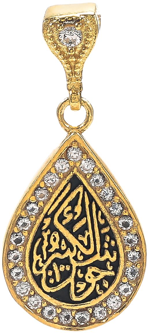 925 Silver Gold Plated Drop Framed CZ Allah Pendant PD31